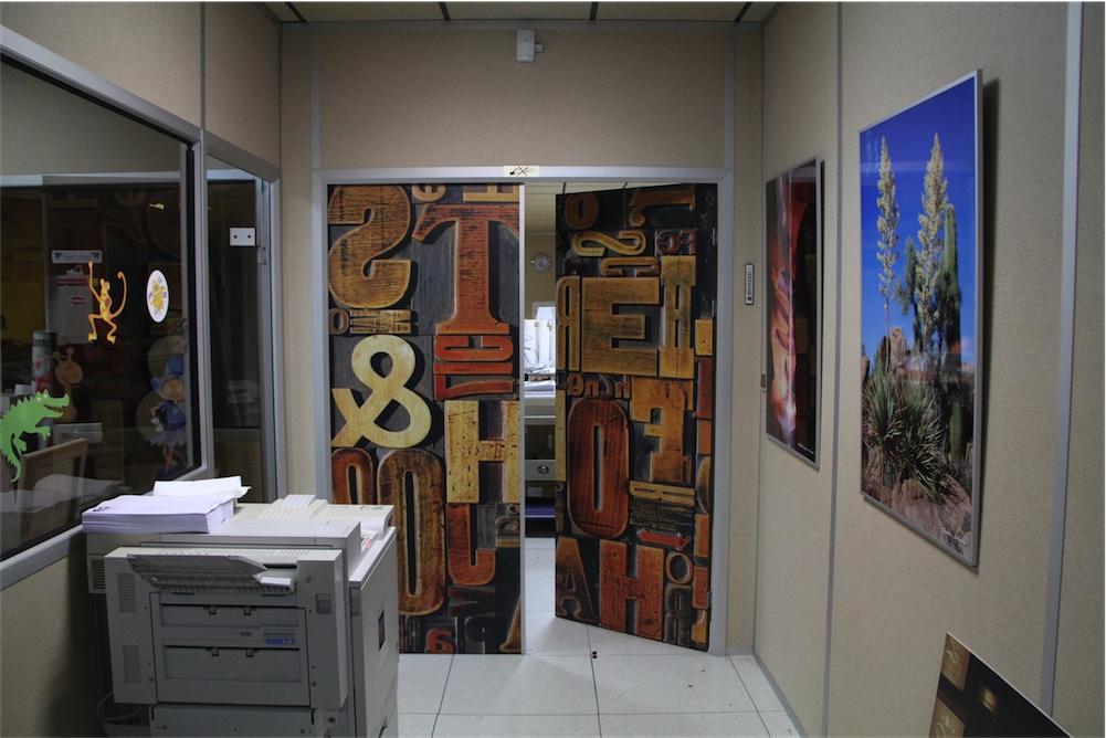 D coration eg imprimeur - Deco de porte interieur ...